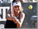 Макарова обыграла Квитову на турнире в Англии