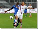 Россия разгромила Италию в товарищеском матче