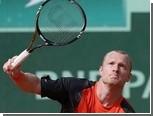 Турсунов потерял 62 позиции в теннисном рейтинге