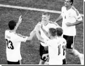 Германия одной ногой в четвертьфинале