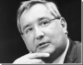 Дмитрий Рогозин разошелся с Минобороны по «Мистралю»