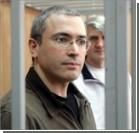 Ходорковский: Знал бы, что будет после ареста, застрелился бы