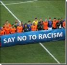 ФИФА ужесточила правила борьбы с расизмом