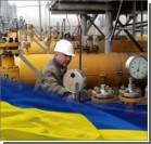 Украина может стать крупным энергетическим хабом