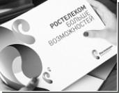 Приватизация даст 1,7 трлн рублей, но бюджет получит меньше