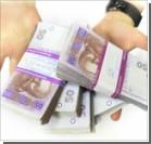 Украинцы получат прибавку к зарплате
