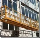 В Киеве сорвалась строительная люлька с 5-ю рабочими
