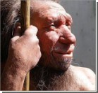 Ученые выяснили, что неандертальцы болели раком