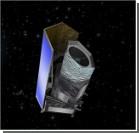 В космос запустили телескоп для исследования Солнца