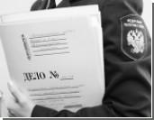 """СК и ФНС согласовали порядок возбуждения """"налоговых"""" дел"""