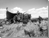 Украинские силовики ищут предателей среди авиадиспетчеров
