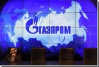Украина взыскала с «Газпрома» первые штрафы по антимонопольному делу