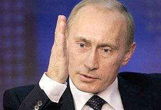Путин со второй попытки не ответил на вопрос о медведе