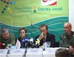 Каждый пермяк сможет вложить по рублю в развитие культуры Перми