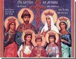Крымчане почтили память последнего царя