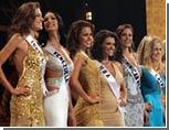 """Титул """"Мисс Вселенная - 2006"""" достался красавице из Пуэрто-Рико"""