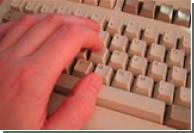Электронный корректор не заметил ошибку в собственном пресс-релизе
