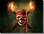 Один из екатеринбургских кинотеатров на этой неделе превратится в пиратский корабль