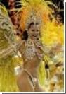 Рио-де-Жанейро станет столицей эротики