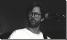 Несостоявшиеся гастроли Эрика Клэптона: власти Москвы против выступления рок-музыканта на Красной площади
