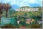 Темные силы покровительствуют звездам Голливуда