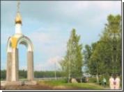 На месте гибели Евдокимову установлена открытая часовня