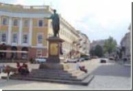 Одесского Дюка спасут