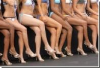 """Ножки и остальные, не менее соблазнительные, ракурсы участниц """"Мисс Вселенная - 2006"""" (фото)"""