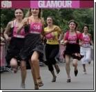 Россиянки провели забег на шпильках. ФОТО