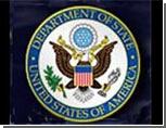 США осудили организаторов взрыва в Тирасполе
