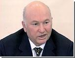 Лужков грозит испортить карьеру главе столичной ГИБДД, если на дорогах не исчезнут пробки
