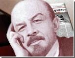 Неизвестные украли пятиметровый памятник Ленину в Краснодаре