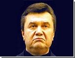 Януковича хотят в премьеры 44% украинцев, не хотят - 45%