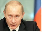 На встрече с детьми Путин призвал покончить с войной на Ближнем Востоке