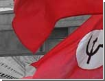 В защиту челябинского нацбола будут пикетировать  самарскую прокуратуру