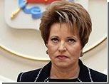 В Петербурге пройдет флэш-моб с требованием оставки губернатора