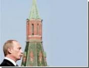 """Путин осудил Запад за давление на Москву """"Другой Россией"""""""