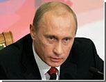Путин: Россия откажется от обязательств по ВТО, если не вступит в эту организацию