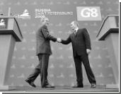 G8 глазами Запада