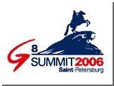 Форум антиглобалистов в Санкт-Петербурге под угрозой срыва