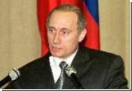 Путин назвал США важнейшим партнером России в вопросах безопасности