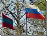 Министерство обороны России подтвердило гибель медсестры российского госпиталя в Тирасполе
