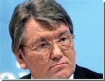 Ющенко: парламентский кризис может перейти в общенациональный