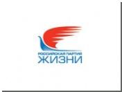 Свердловские партии защитят демократию от единороссов