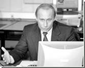 Путин выходит в Интернет