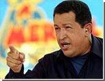 Президент Венесуэлы едет в Россию за истребителями и автоматами