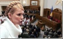 Тимошенко объявила Верховную Раду незаконной