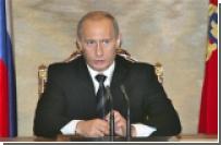 Путин запретил голосовать на выборах против всех