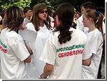"""С 28 по 30 июля прошла работа Летней школы """"Лидер-2006"""" при """"Молодежном Обновлении"""""""