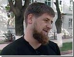 Рамзан Кадыров стал дважды почетным академиком